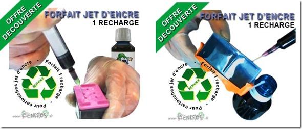 service-recharge-Jetdencre